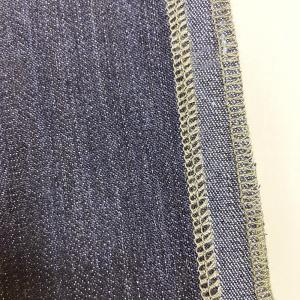 Overlock the fabric